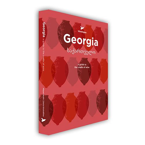 georgia-500x500